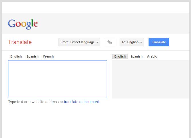 Vzhled - Google překladač - rok 2011