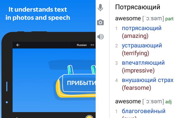 yandex translate - náhled na mobilu